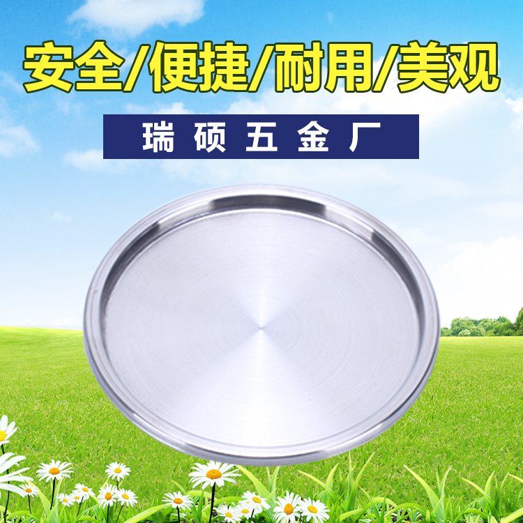 http://www.nb-rs.cn/data/images/product/20190118152837_228.jpg