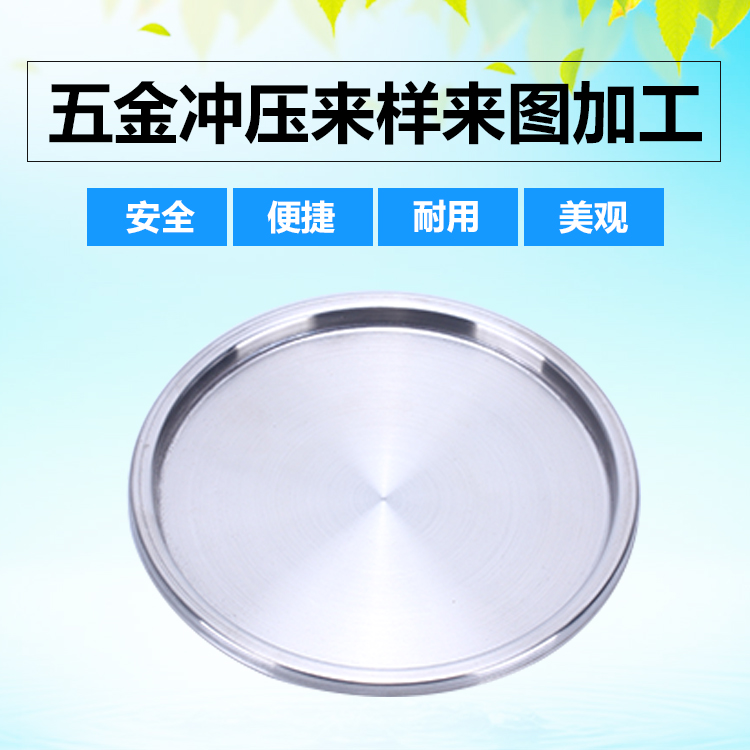 http://www.nb-rs.cn/data/images/product/20190118152838_796.jpg